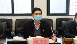 广西中医药大学党委副书记何并文带队到我院开展调研指导