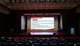 """国壮""""纪律讲堂""""系列警示教育活动开讲啦"""