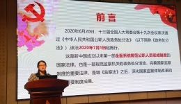 """广西国际壮医医院举办""""纪律讲堂""""暨 廉洁提醒教育活动"""