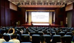 广西国际壮医医院顺利召开第二届壮医联盟会议