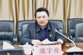 广西中医药大学党委副书记庞宇舟到我院指导党建工作