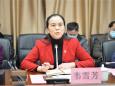 广西中医药大学党委领导到我院指导党支部建设工作