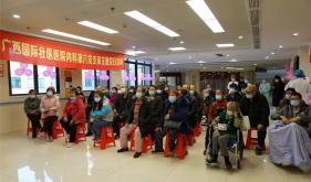 广西国际壮医医院肾病科第二届肾友会