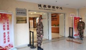 南宁市委常委、南宁警备区司令员茹雷带队到我院视察征兵体检工作
