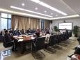 我院召开2021年病案质量管理委员会工作会议
