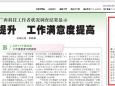 广西国际壮医医院博士联谊会搭发展交流平台