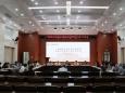 我院召开2021年民族医药发展领导小组工作会议