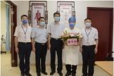 广西中医药大学党委书记尤剑鹏慰问我院教师代表