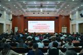 广西国际壮医医院召开医学科研诚信与作风学风建设专项教育整治工作动员大会