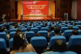 广西民族医药协会治未病专业委员会2021年学术年会成功举办